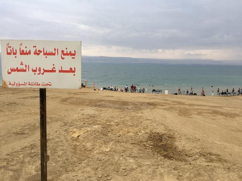 Dead Sea 死海