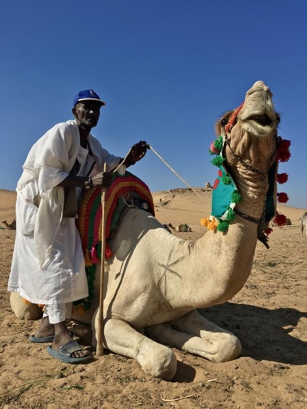 f:id:habibi-traveller:20210423202916j:plain