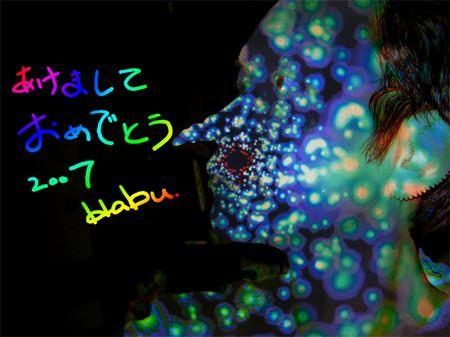 f:id:habu009:20070102203419j:image