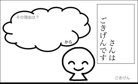 f:id:habuakihiro:20170723150040p:plain