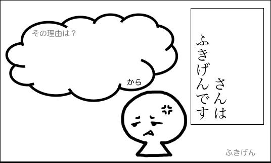 f:id:habuakihiro:20170723150058p:plain