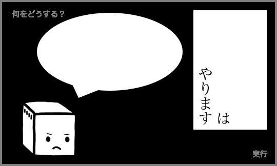 f:id:habuakihiro:20170723150447p:plain