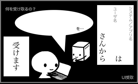 f:id:habuakihiro:20170723150541p:plain