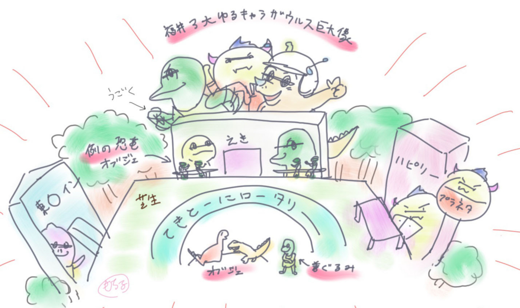 f:id:habutaemochiko:20161218180022j:plain
