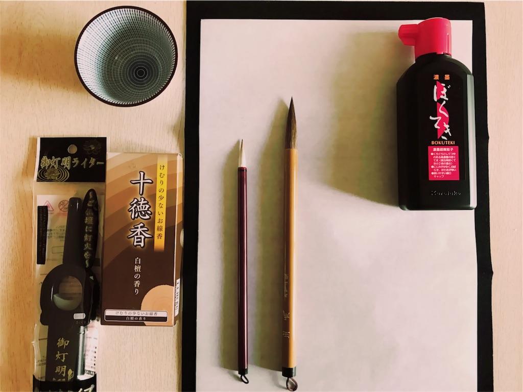 f:id:habutaemochiko:20170403195127j:image