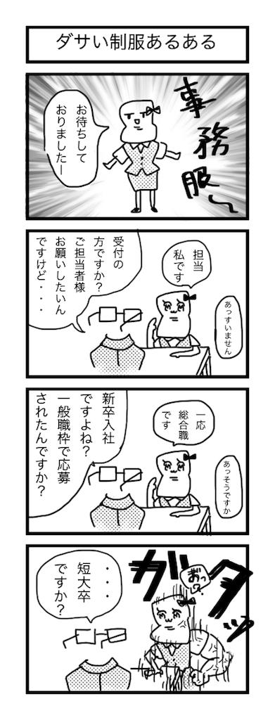 f:id:habutaemochiko:20171105153715p:image