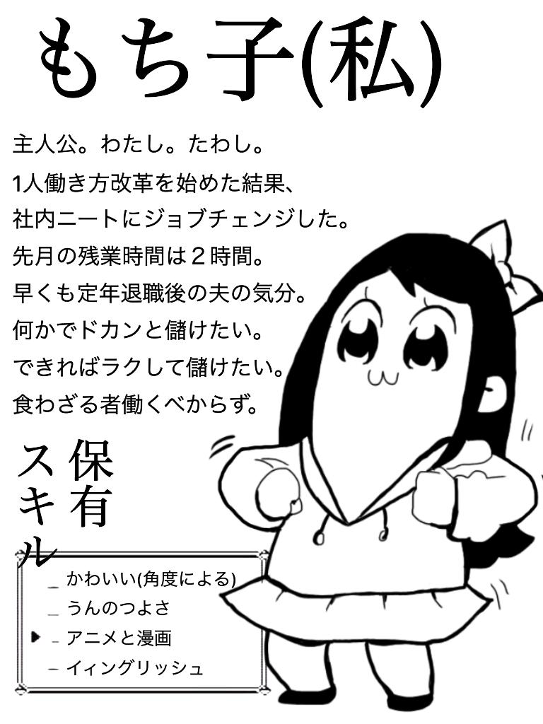 f:id:habutaemochiko:20171120003723p:image