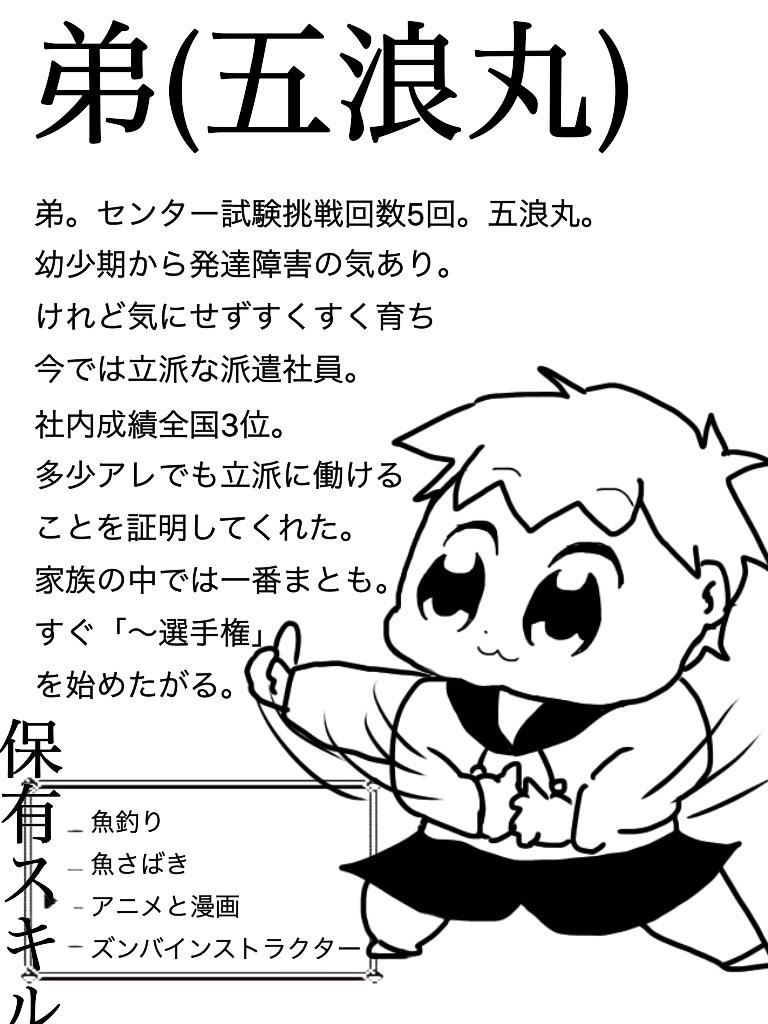 f:id:habutaemochiko:20171120003724j:image