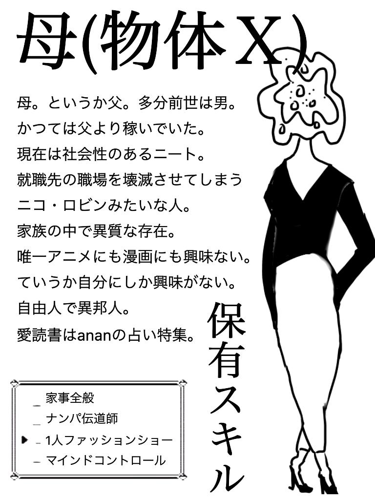 f:id:habutaemochiko:20171120003727p:image