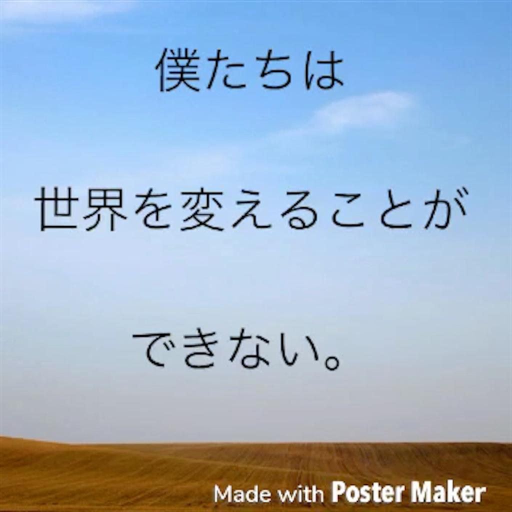 f:id:habutaemochiko:20171208172103p:image