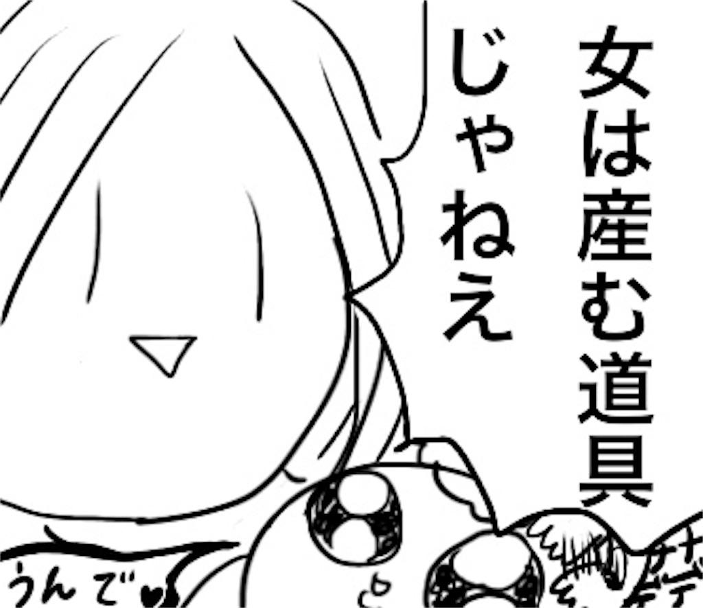 f:id:habutaemochiko:20180122205647j:image