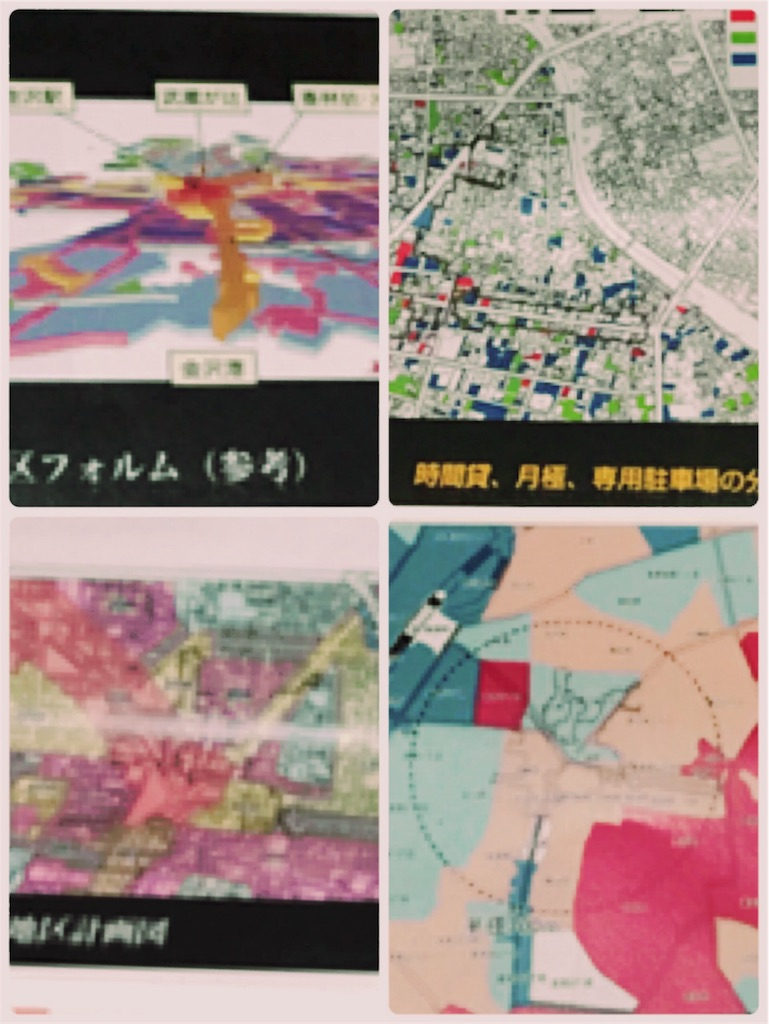 f:id:habutaemochiko:20180225120912j:image
