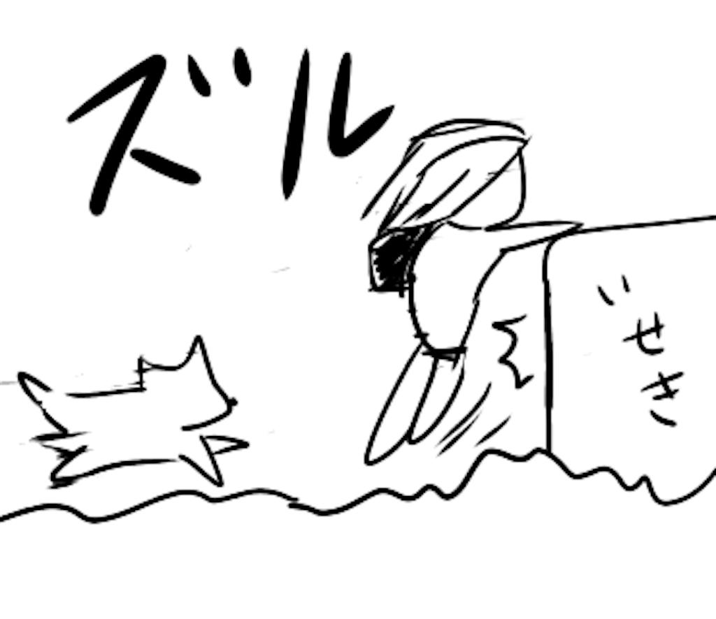 f:id:habutaemochiko:20180513212746p:image