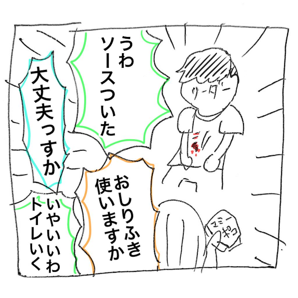 f:id:habutaemochiko:20180529205129p:image