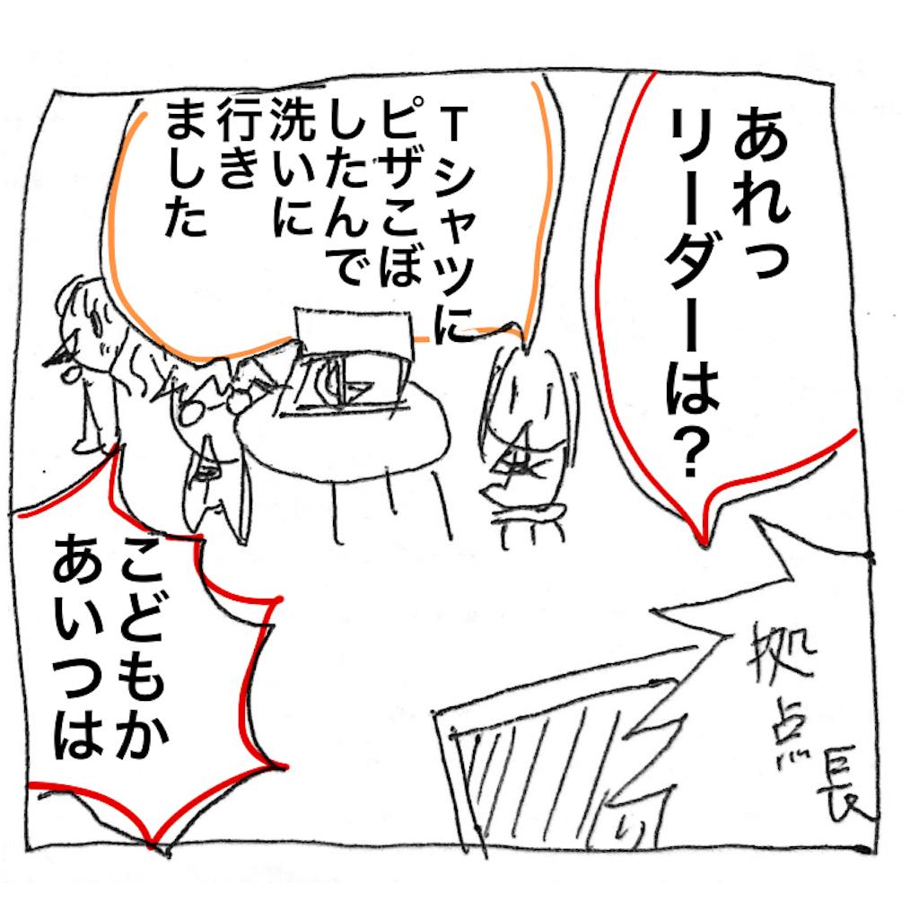 f:id:habutaemochiko:20180529205157p:image