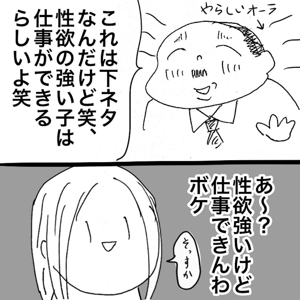 f:id:habutaemochiko:20180614093809p:image