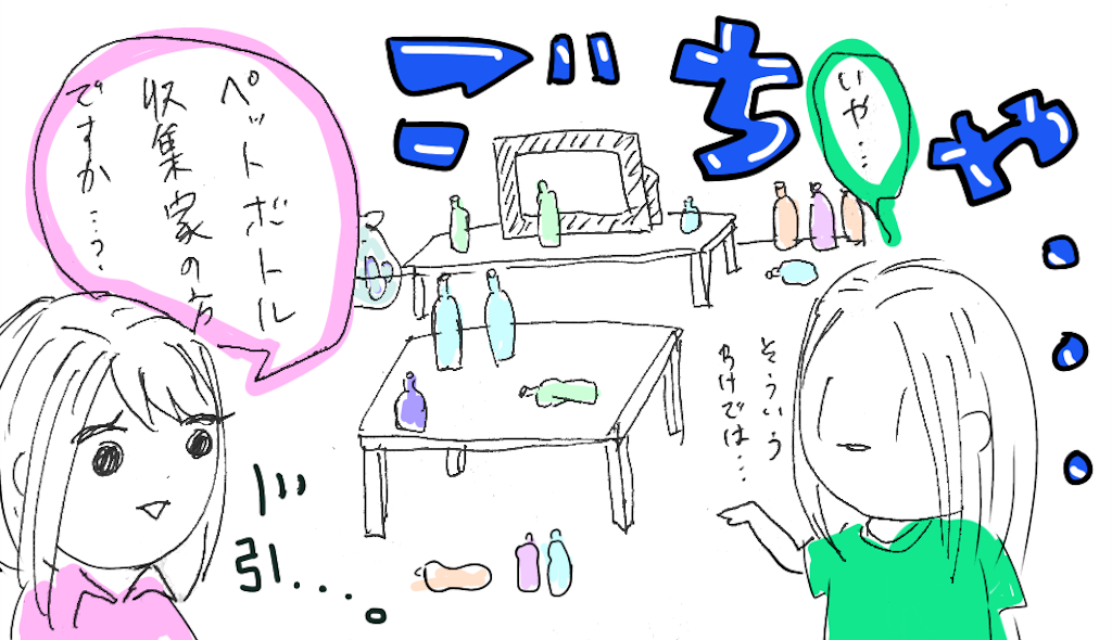 f:id:habutaemochiko:20190330202203p:image