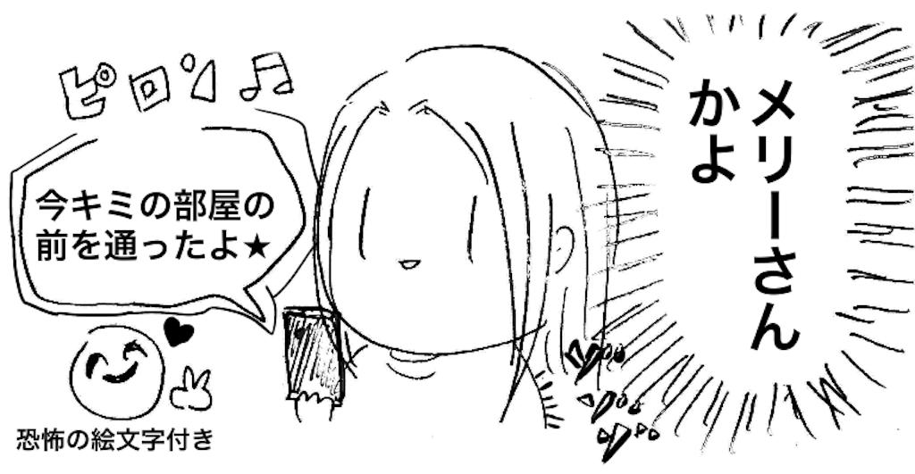 f:id:habutaemochiko:20190330202327p:image