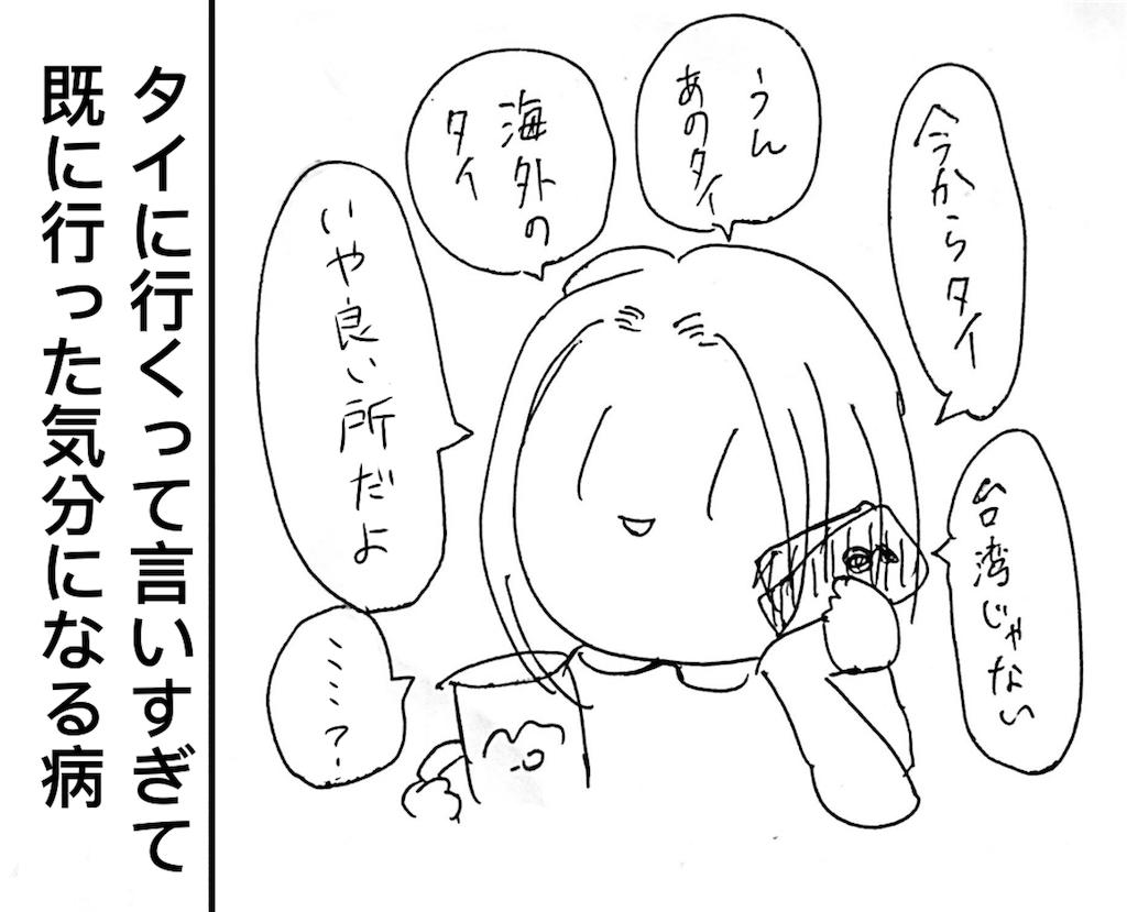 f:id:habutaemochiko:20190330202437p:image