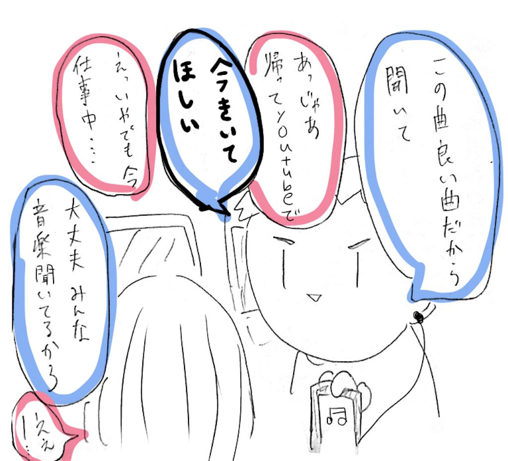 f:id:habutaemochiko:20190330202516p:image