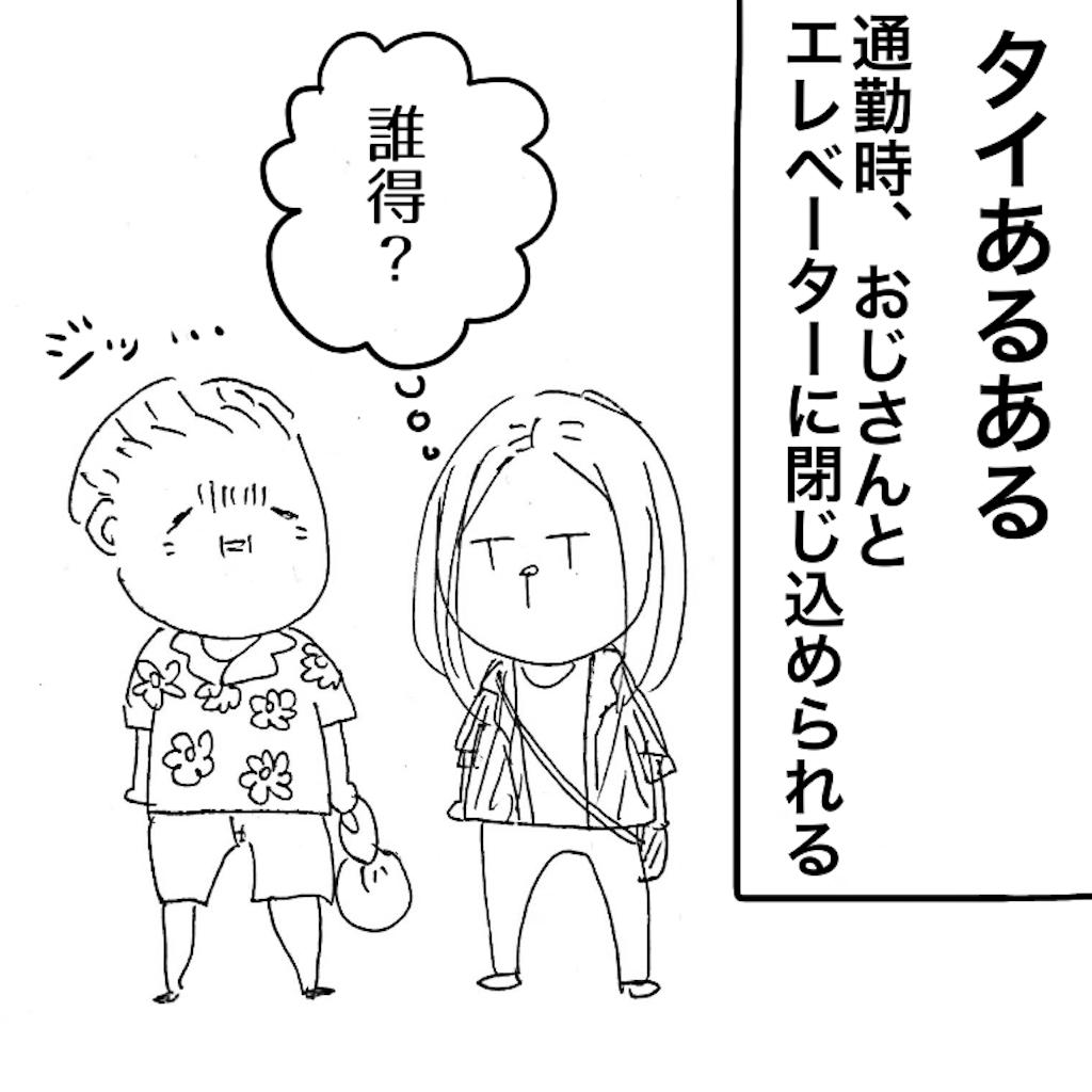 f:id:habutaemochiko:20190330202741p:image