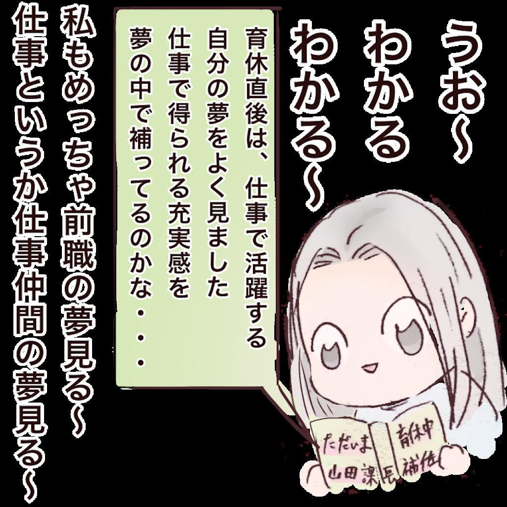 f:id:habutaemochiko:20191029140935p:image