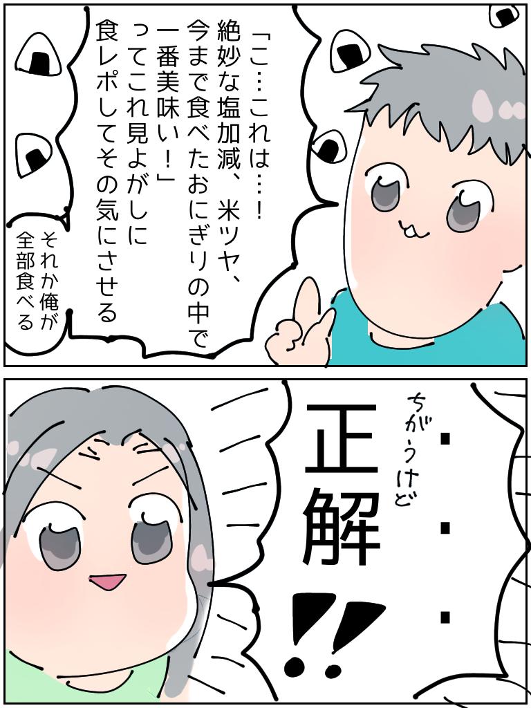 f:id:habutaemochiko:20191203182703p:image