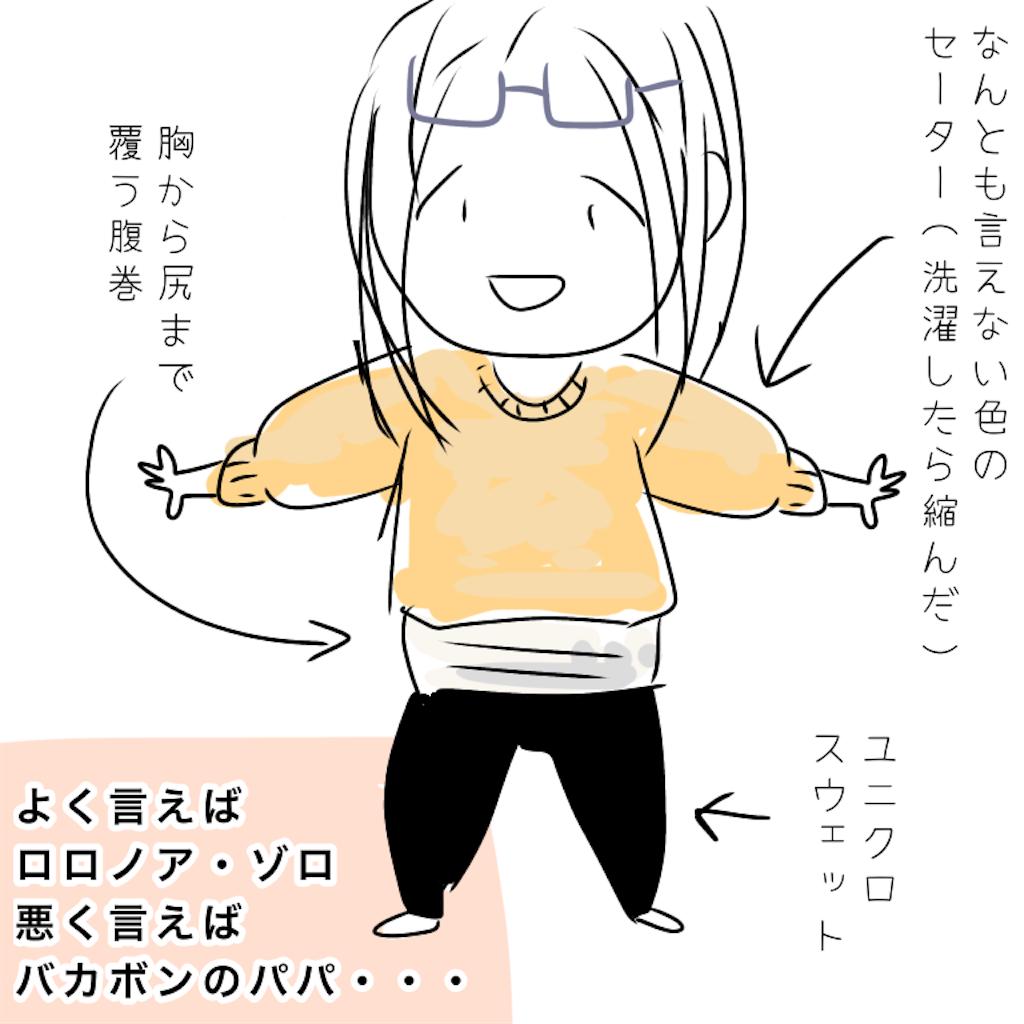 f:id:habutaemochiko:20191224140112p:image