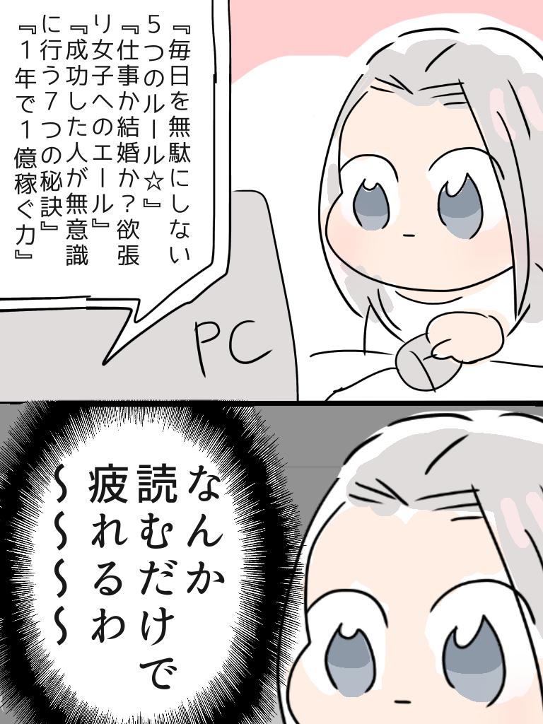 f:id:habutaemochiko:20200213105411p:image