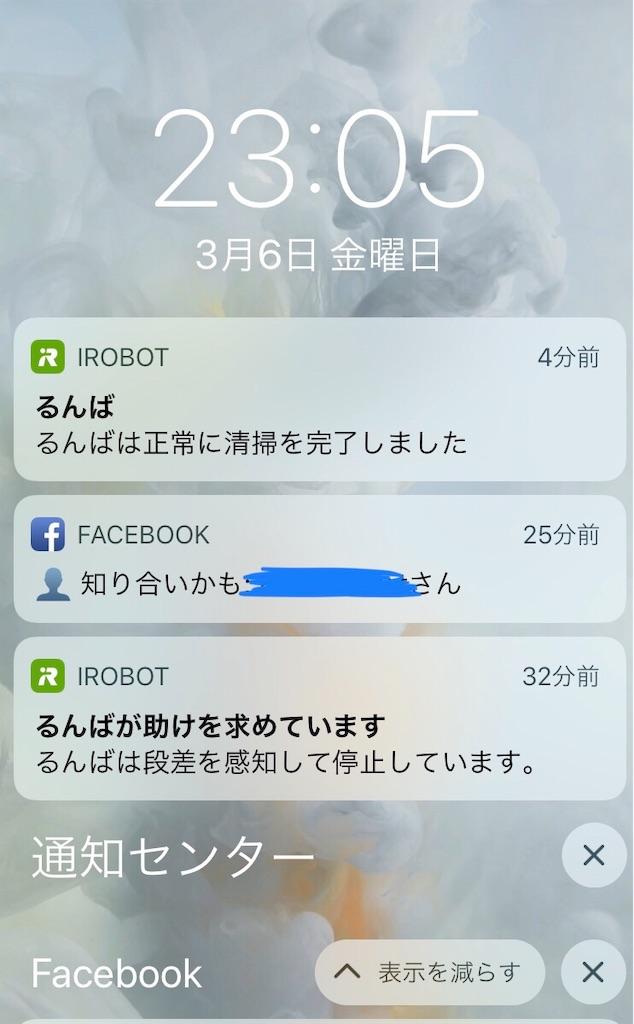f:id:habutaemochiko:20200414174240j:image