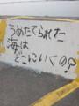 20120919094302