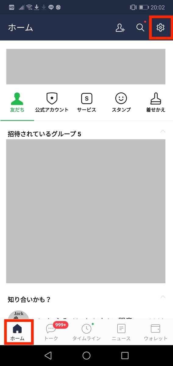 f:id:hacchan320:20190707212111j:plain