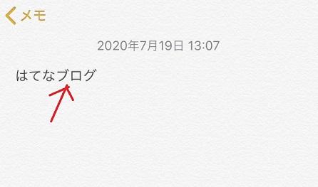 f:id:hacchi2020:20200719144730j:plain