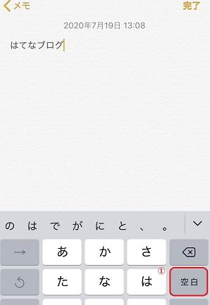 f:id:hacchi2020:20200719144825j:plain