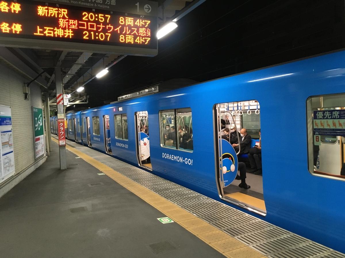 線 西武 ドラえもん 新宿