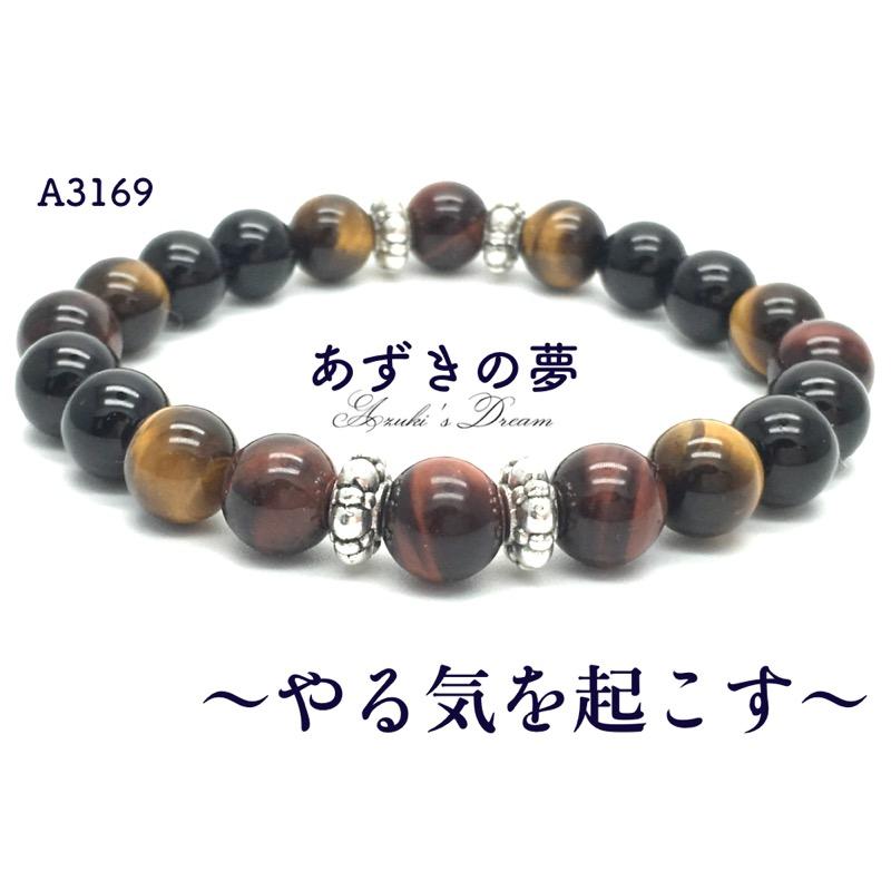 f:id:hachako1:20160827175808j:plain