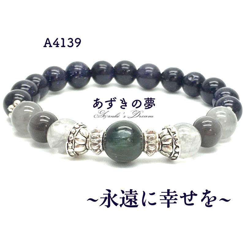 f:id:hachako1:20161105221954j:plain