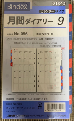 f:id:hachanniconico:20191202225015p:plain