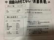 f:id:hachanniconico:20191217234137p:plain