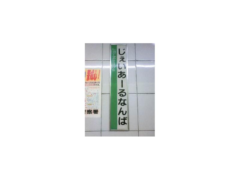 f:id:hachi-log:20070904172634j:plain