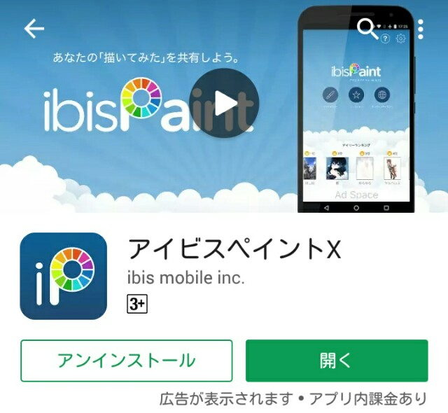 f:id:hachi-log:20170314001852j:plain