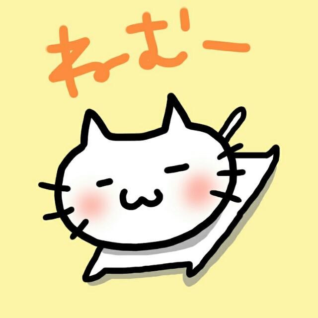 f:id:hachi-log:20170516014443j:plain