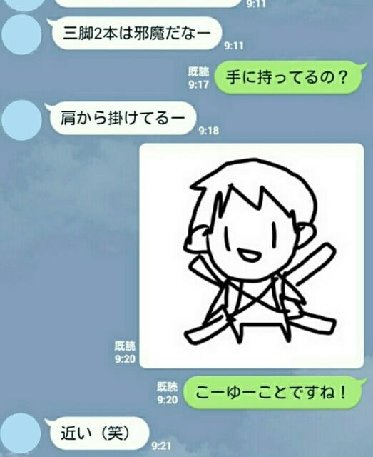 f:id:hachi-log:20170623190726j:plain