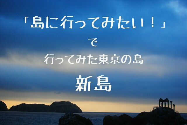 f:id:hachi-log:20170730192850j:plain