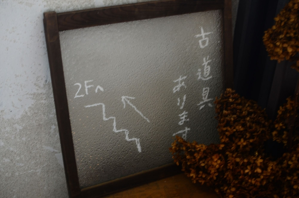 f:id:hachi-log:20170822000917j:plain