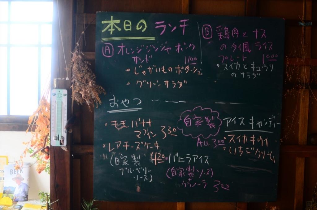 f:id:hachi-log:20170822191130j:plain