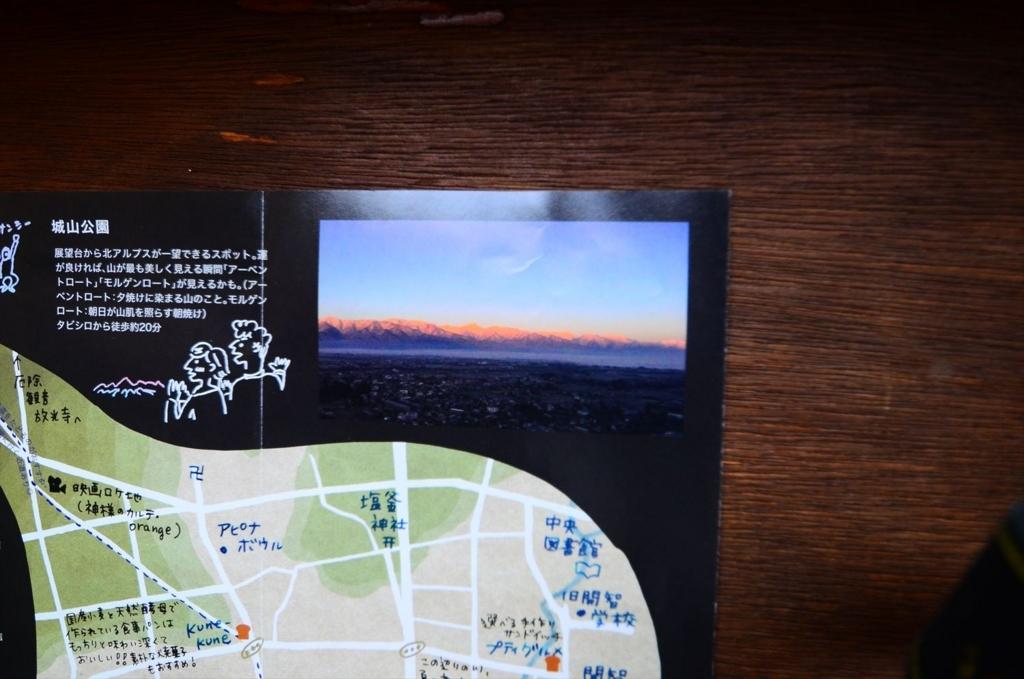f:id:hachi-log:20170927085341j:plain