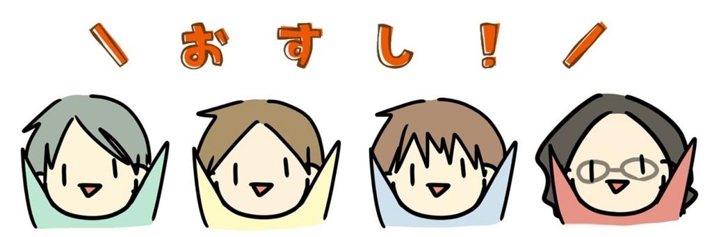 f:id:hachi-log:20180218233422j:plain