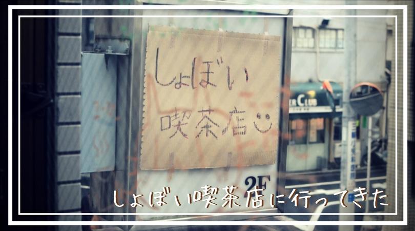 f:id:hachi-log:20180309215218j:plain