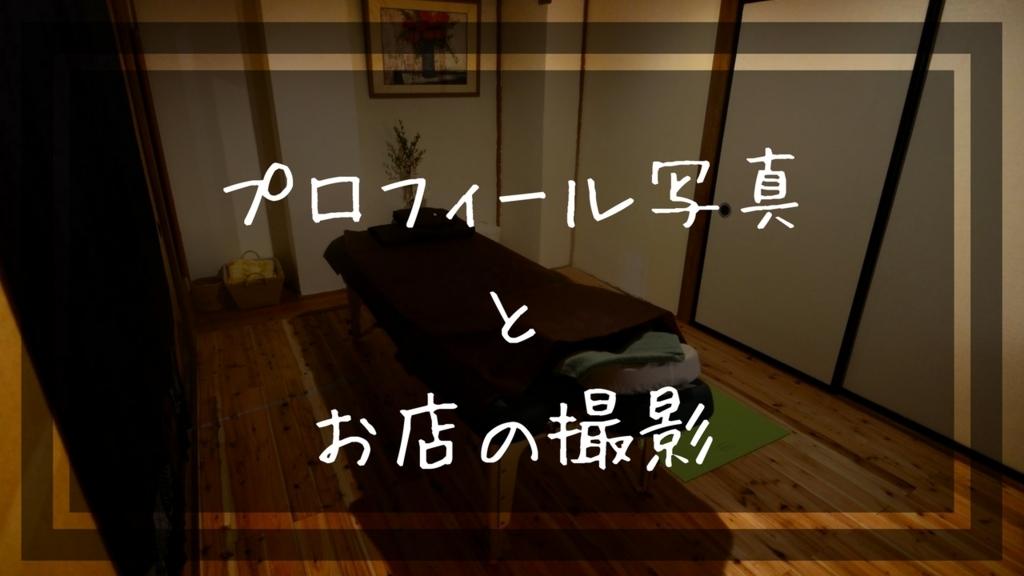 f:id:hachi-log:20180313234539j:plain